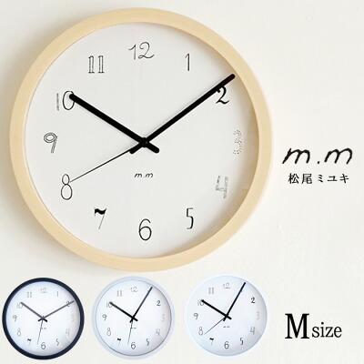 松尾ミユキ ウォールクロック 壁掛け時計