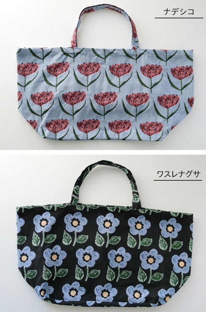 松尾ミユキマーケットバッグ花柄エコバッグトートバッグトートショッピングバッグミモザワスレナグサダリアナデシコ北欧マザーズバッグママバッグ大容量