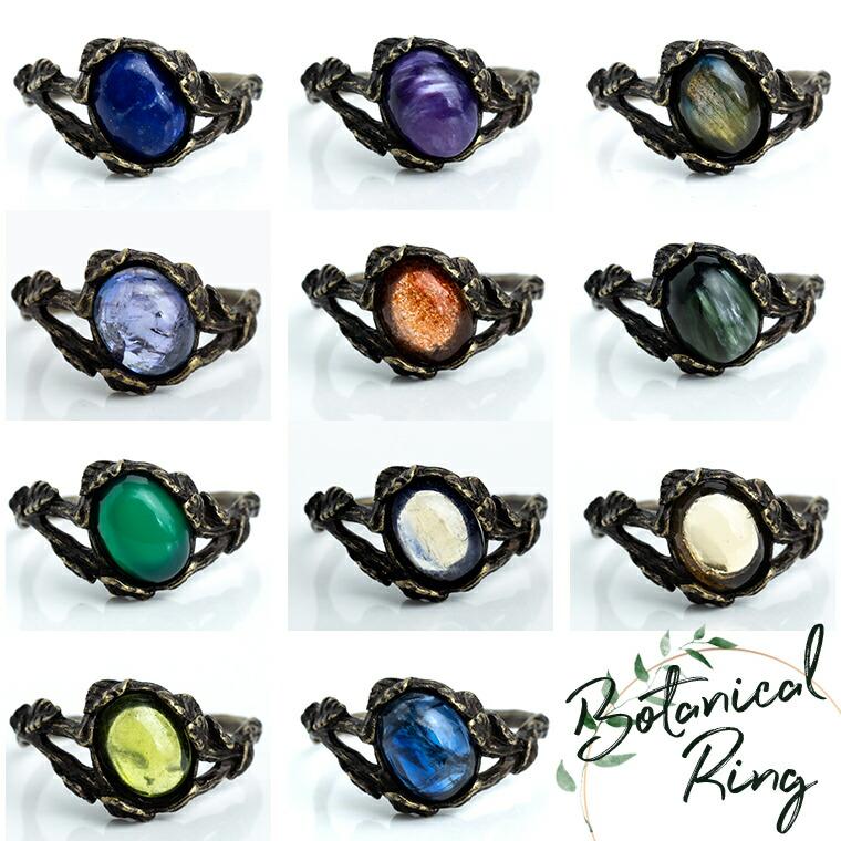 12/7新作【SUNNY SIDEオリジナルリング Botanical Ring 】