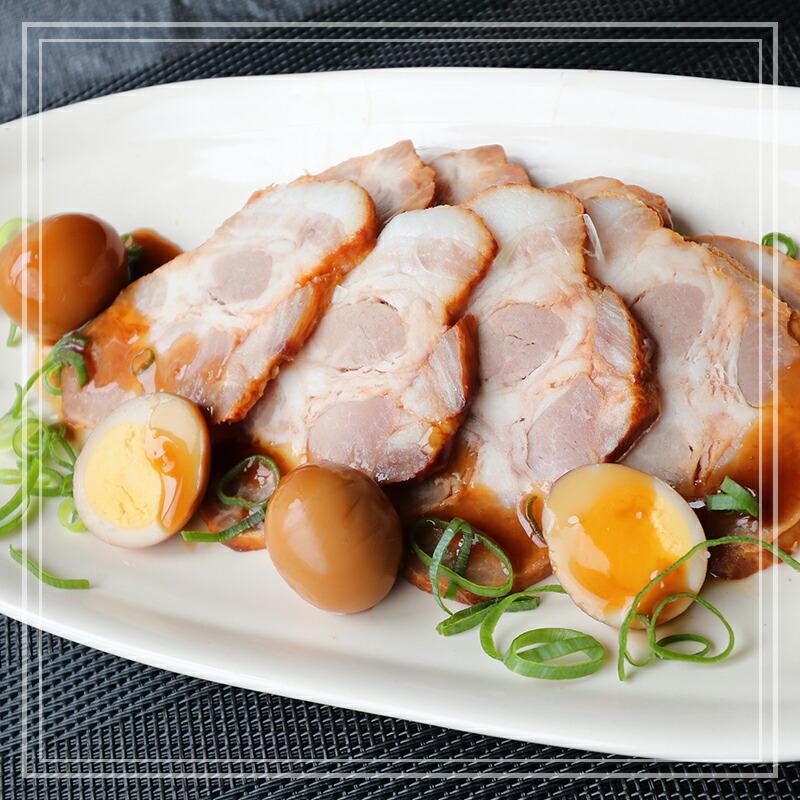 国産豚肩ロース焼豚