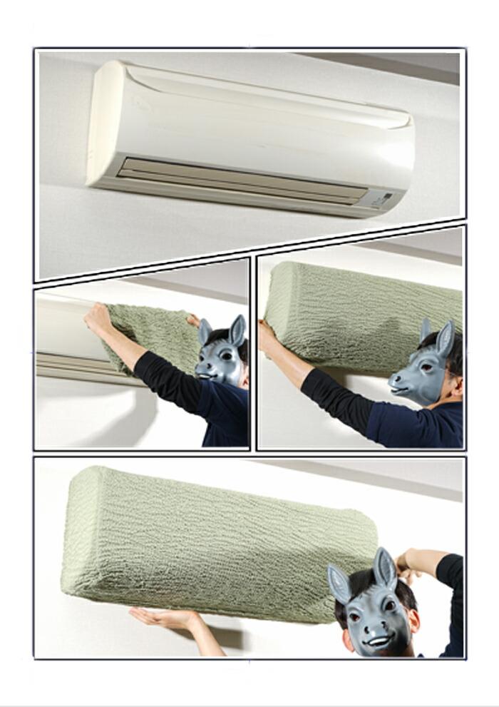 簡単に装着できるストレッチ生地を利用したエアコンカバー