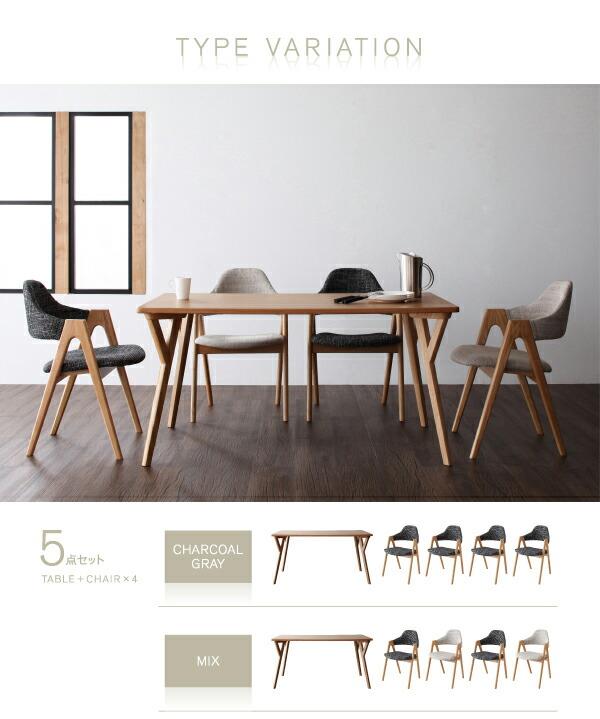 リビングテーブル,北欧デザイン