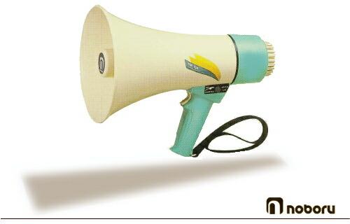 拡声器(メガホン)ホイッスル音付きの通信販売