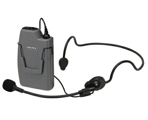 スーパーメガホンTW9200オプション・ワイヤレスマイク