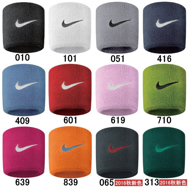 buy online 8b266 9bb03 Embroidered Swoosh! Is a 2 set!