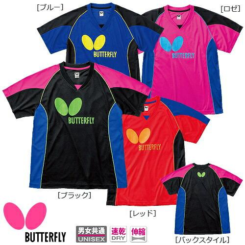 Sunward rakuten global market butterfly butterfly for Table tennis shirts butterfly