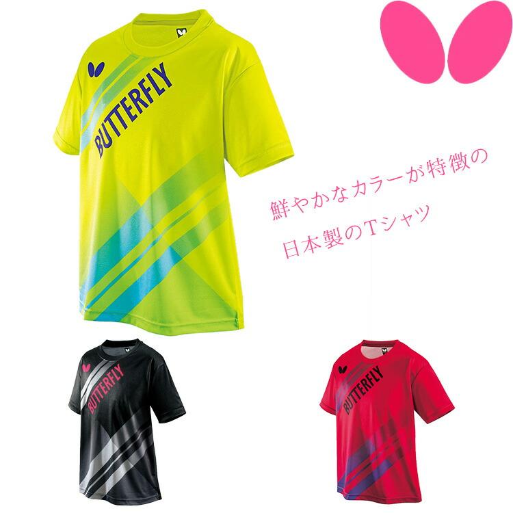 ラスネル・Tシャツ