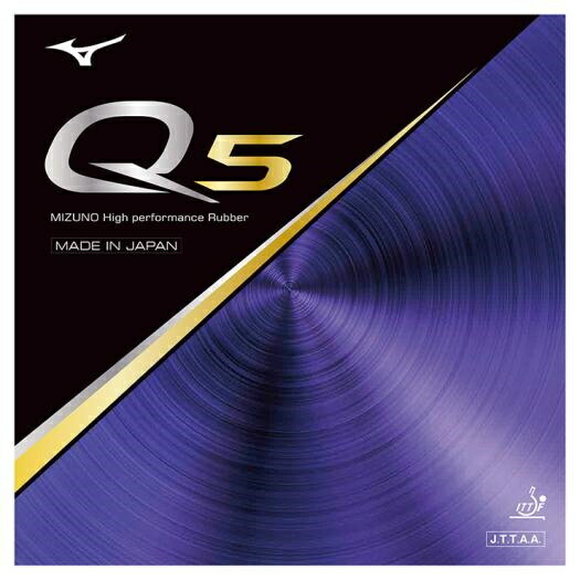 Qシリーズ Q5
