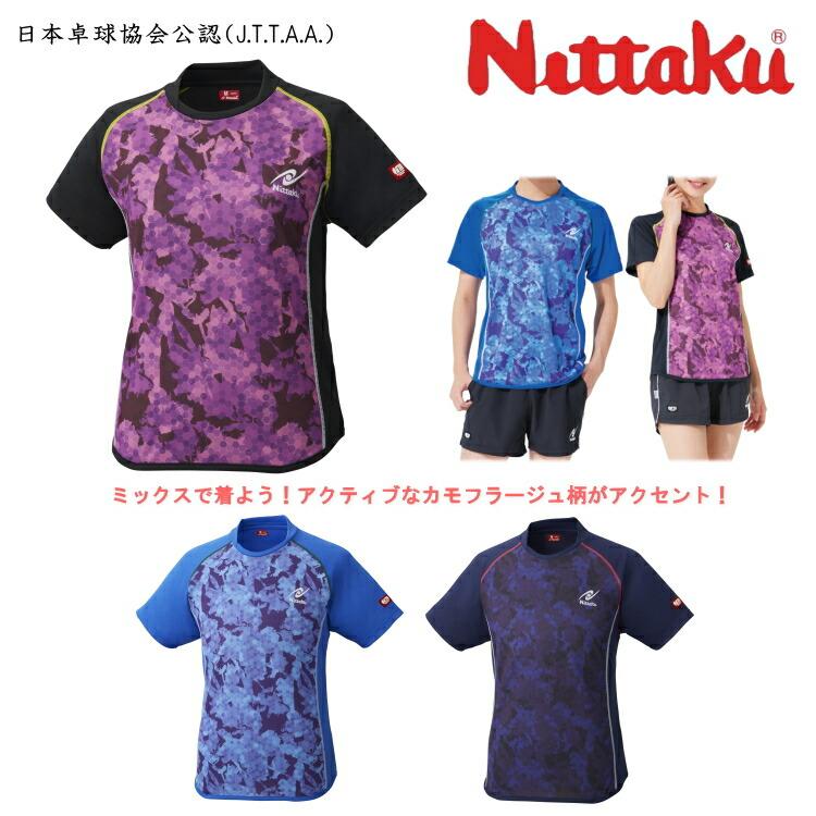 フラージュシャツ