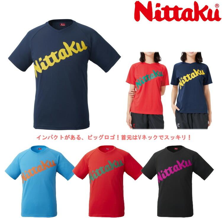 ビーロゴTシャツ