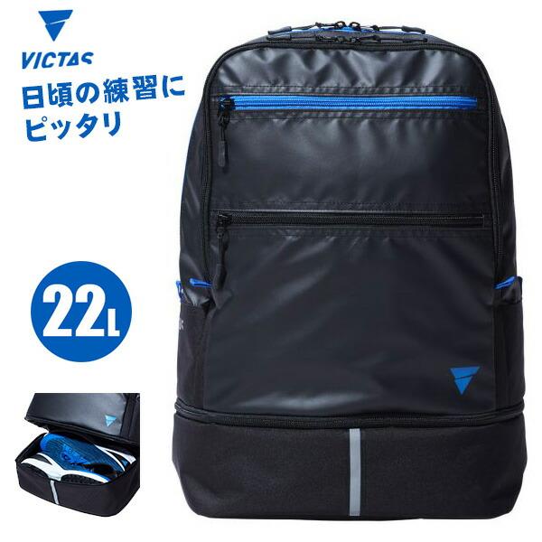 V-DP915