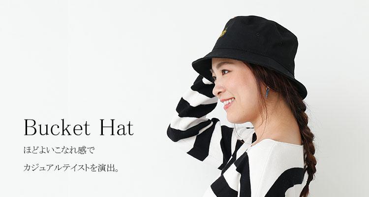 https://image.rakuten.co.jp/sunyplace/cabinet/sanyple/bake.jpg