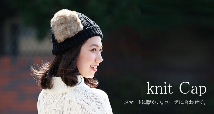 https://image.rakuten.co.jp/sunyplace/cabinet/sanyple/knit.jpg