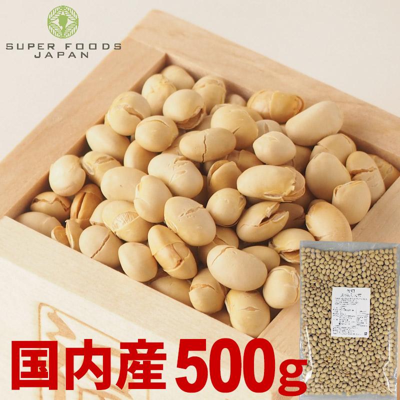 国産煎り大豆