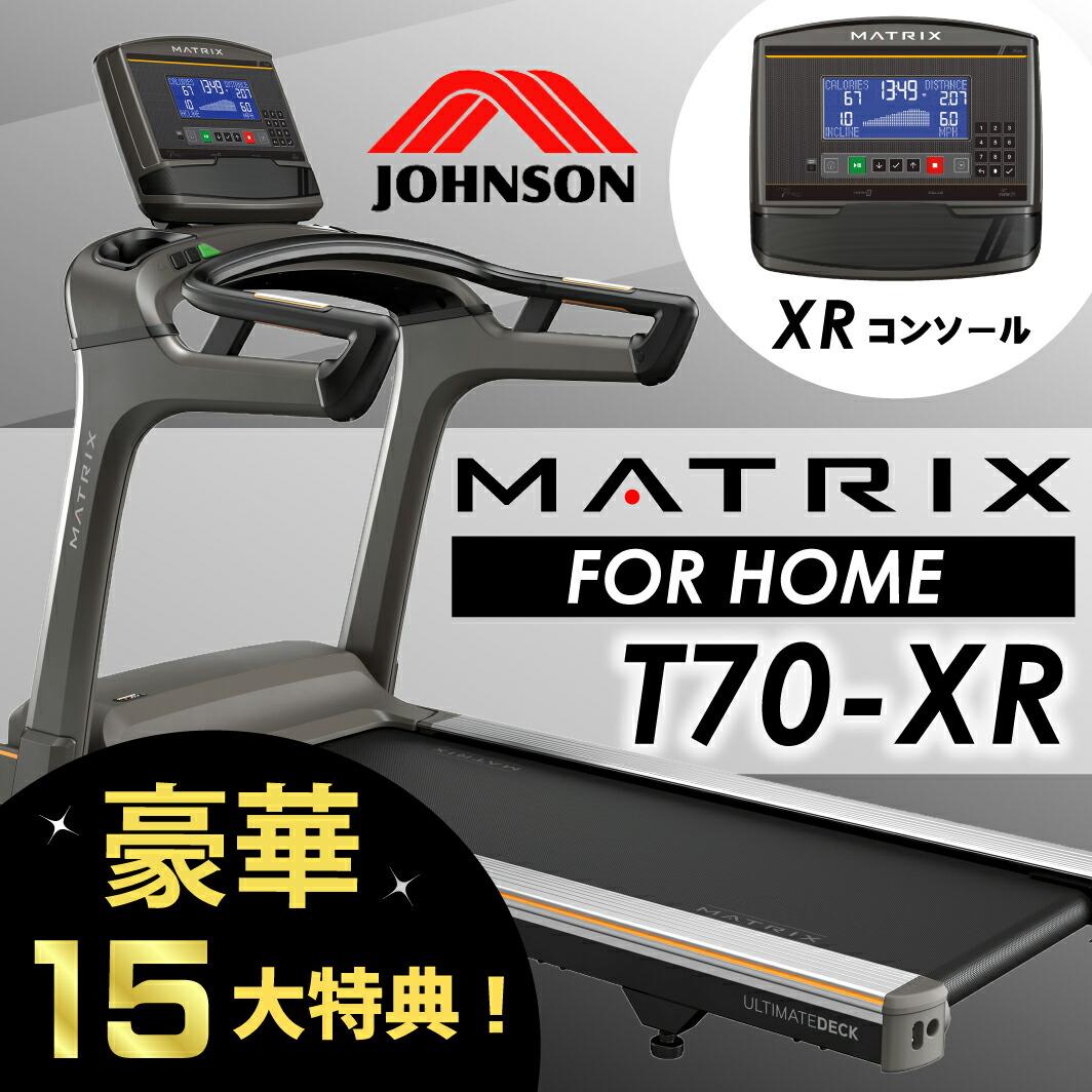 T70--XR