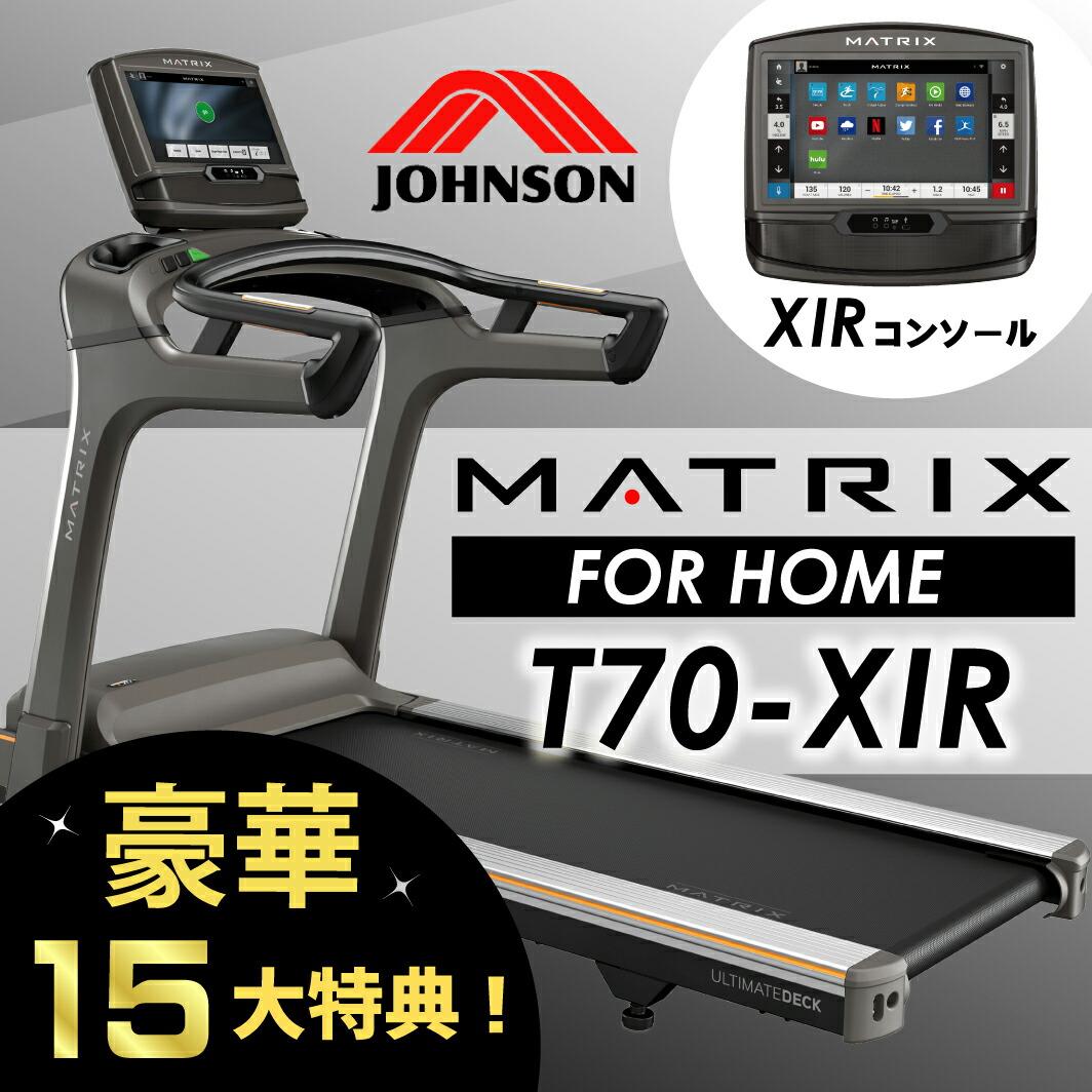 T70-XIR