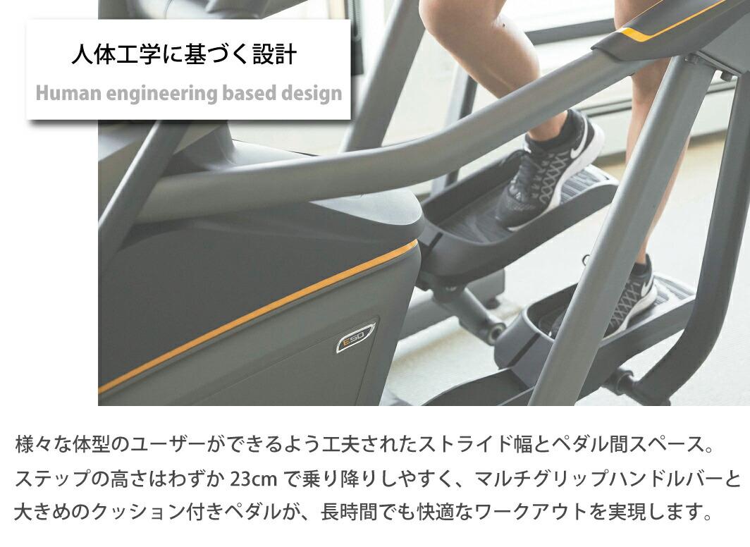 人体工学に基づく設計
