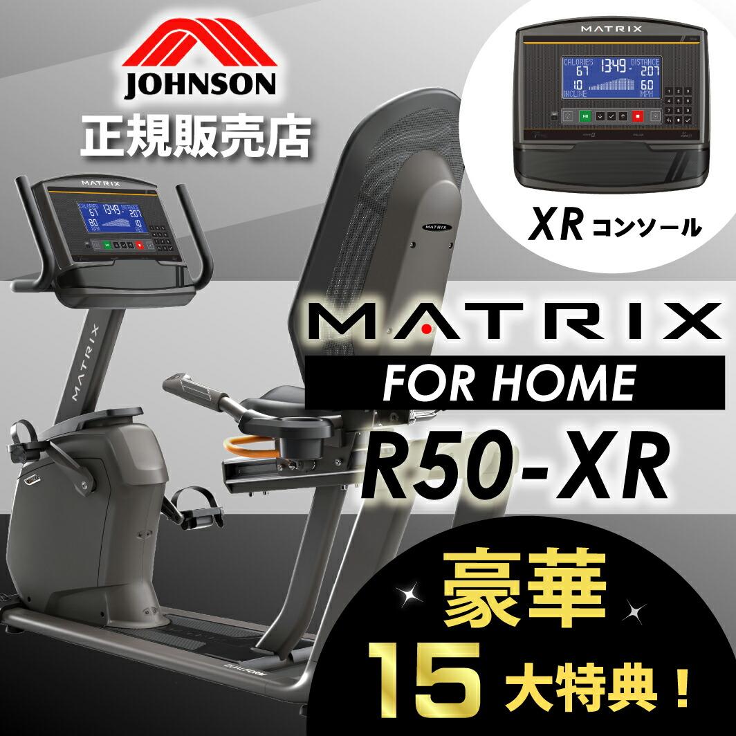 R50-XR