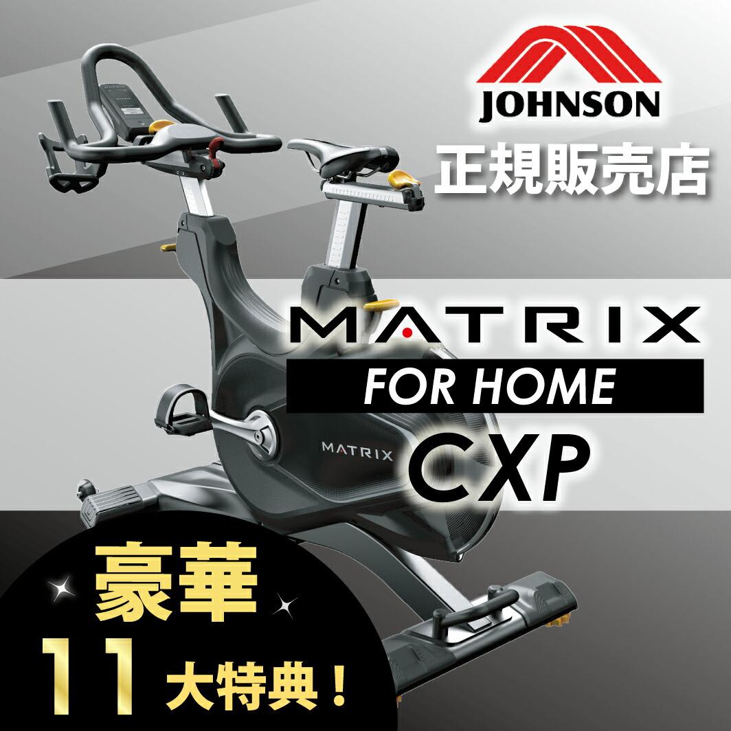 CXPメイン画像