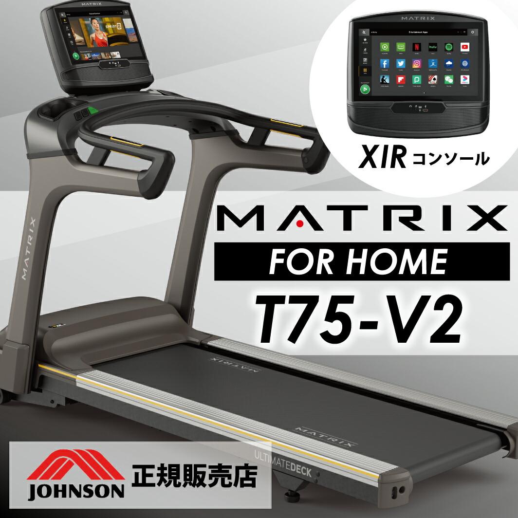 T70-V2(XIRコンソール)