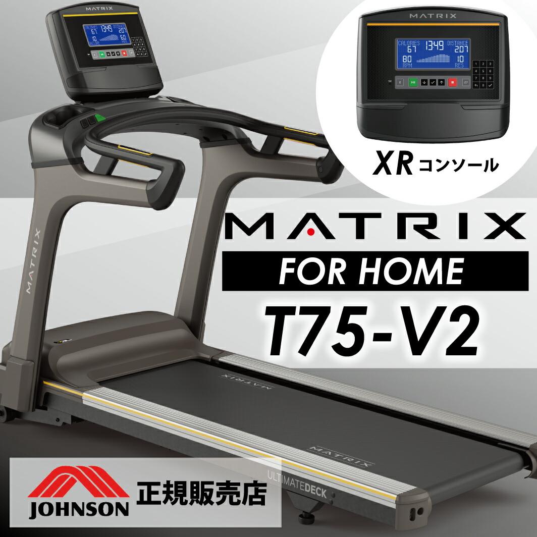 T70-XR-V2メイン画像