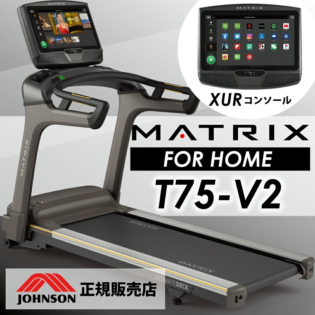 T70-V2(XURコンソール)