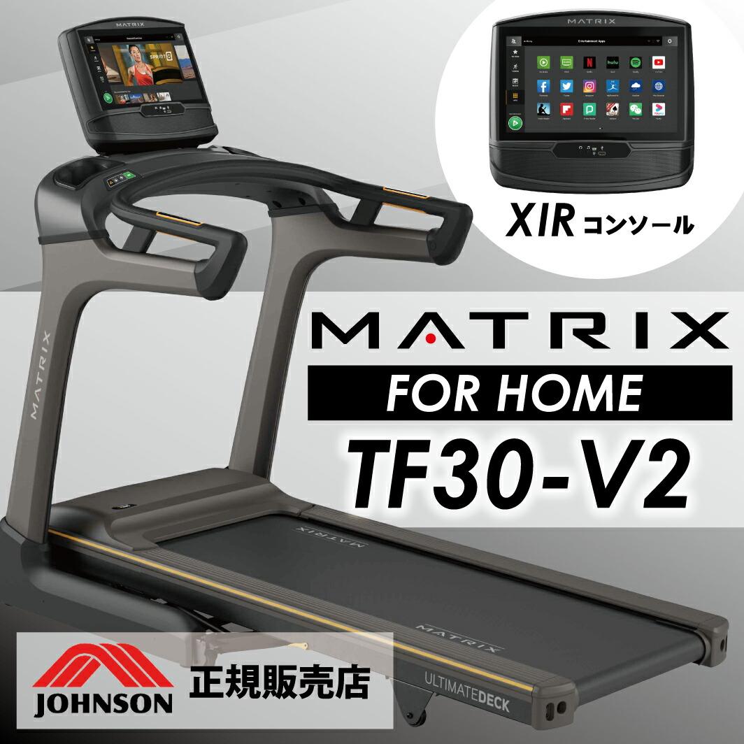 TF30-XIR-V2メイン画像