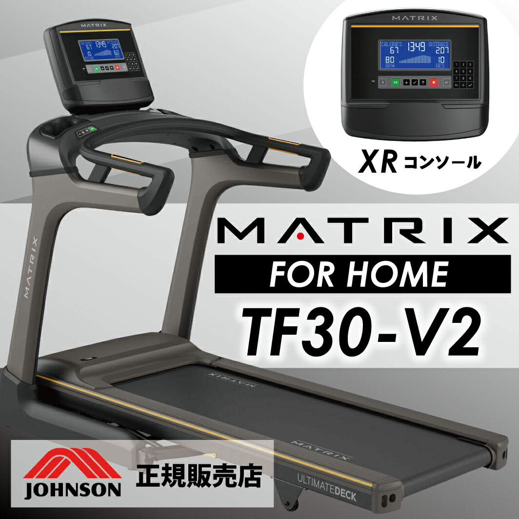 TF30-XR-V2メイン画像