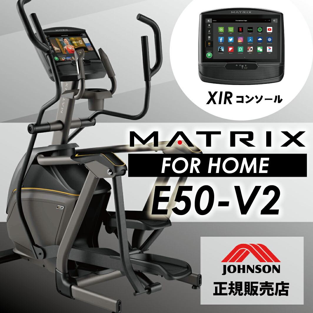 E50-XIR-V2メイン画像