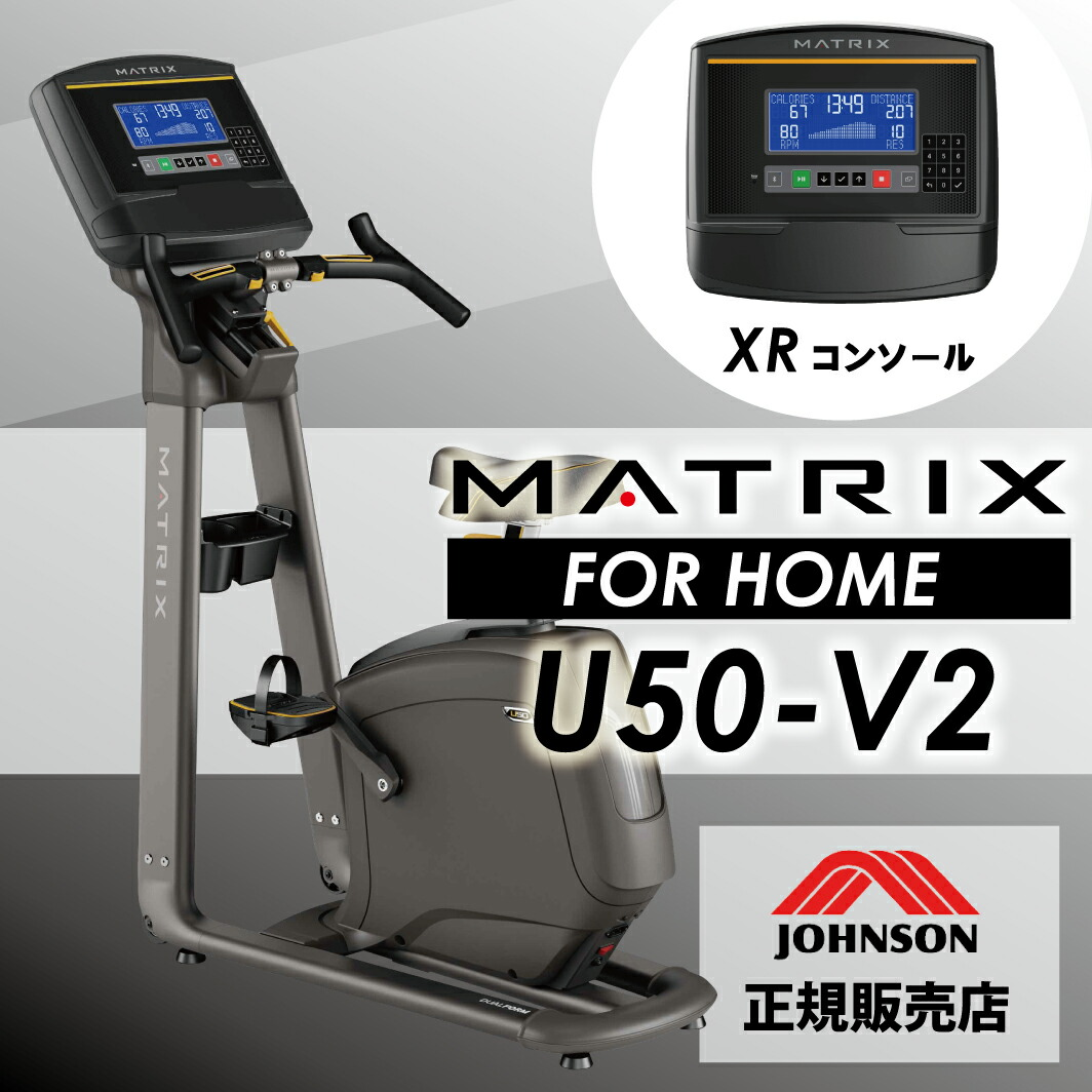 U50-XR-V2メイン画像