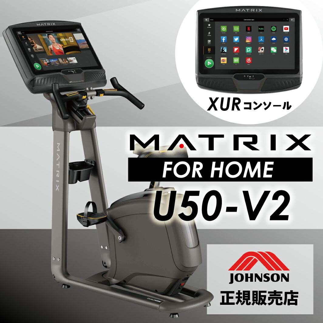 U50-V2(XURコンソール)