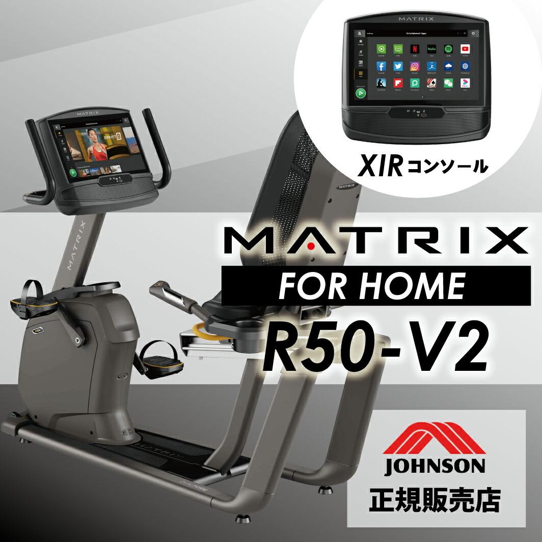 R50-XIR-V2メイン画像
