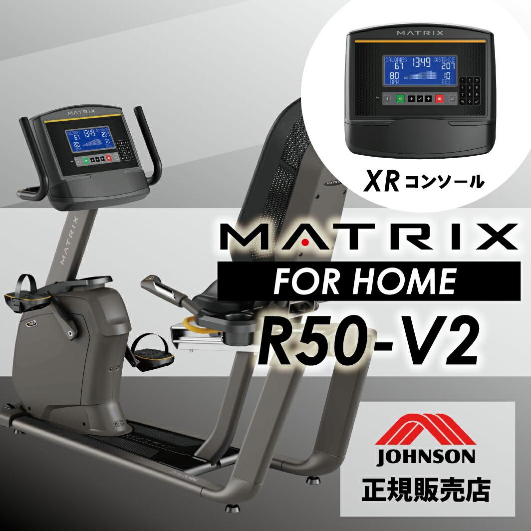 R50-XR-V2メイン画像