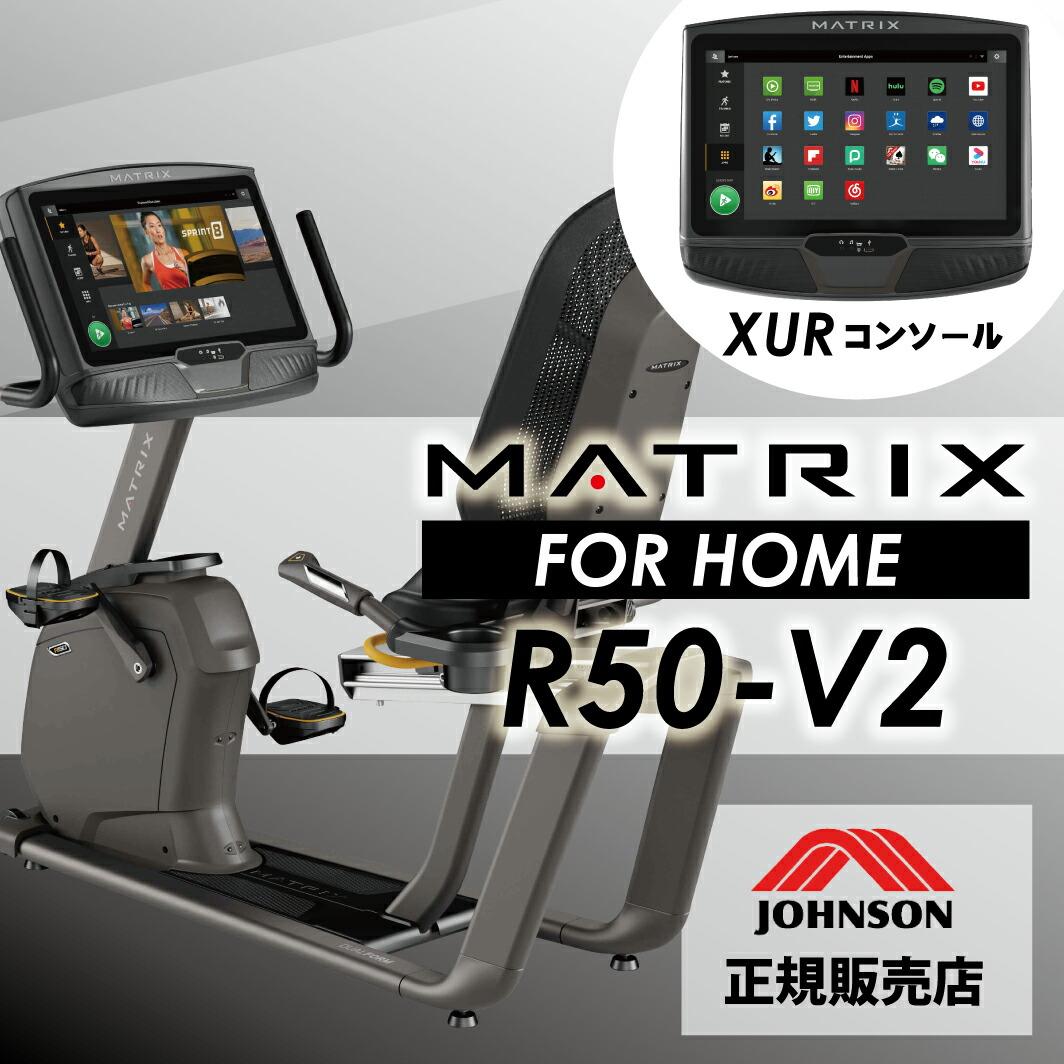R50-XUR-V2メイン画像