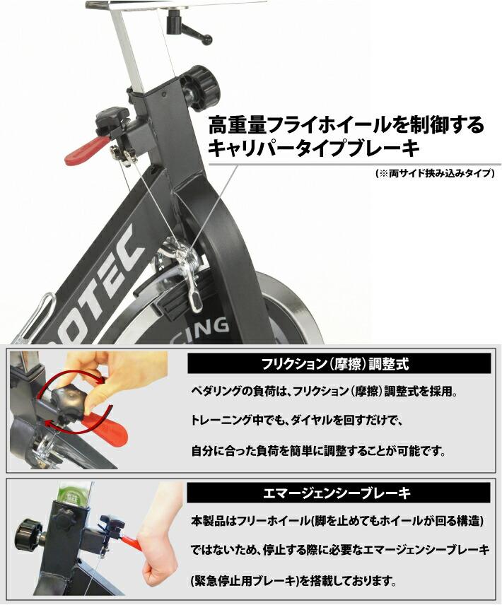 IROTEC アイロテック スピンバイク 家庭用 キャリパータイプブレーキ レーシングスピナー