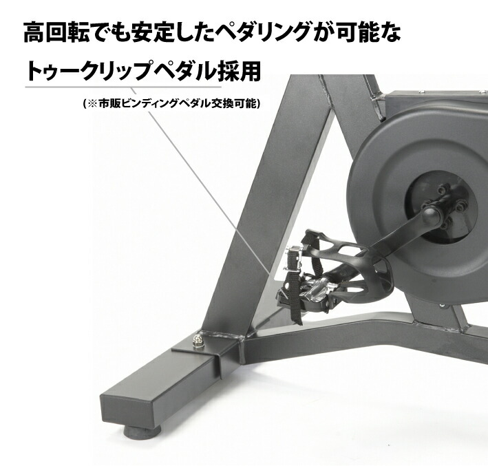 IROTEC アイロテック スピンバイク 家庭用 トゥークリップペダル レーシングスピナー