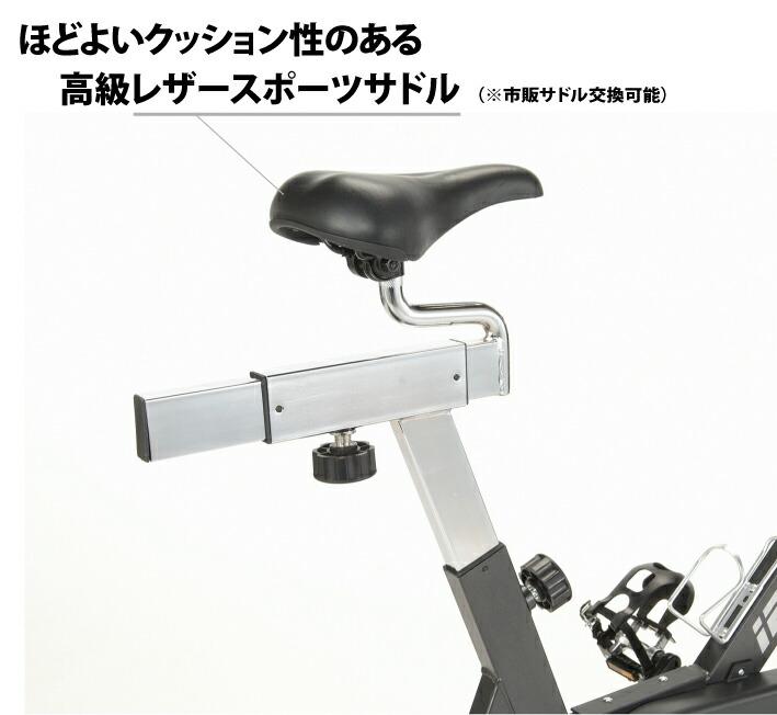IROTEC アイロテック スピンバイク 家庭用 レザースポーツサドル レーシングスピナー