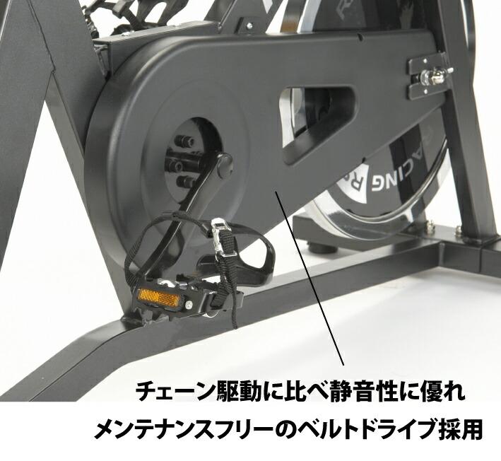 IROTEC アイロテック スピンバイク 家庭用 ベルトドライブ レーシングスピナー