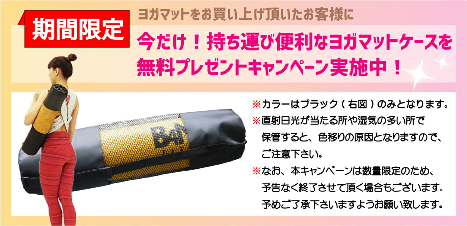 ヨガマット 8mm ピラティス フィットネスマット トレーニングマット エクササイズマット ダイエット器具 トレーニング器具 ホットヨガ