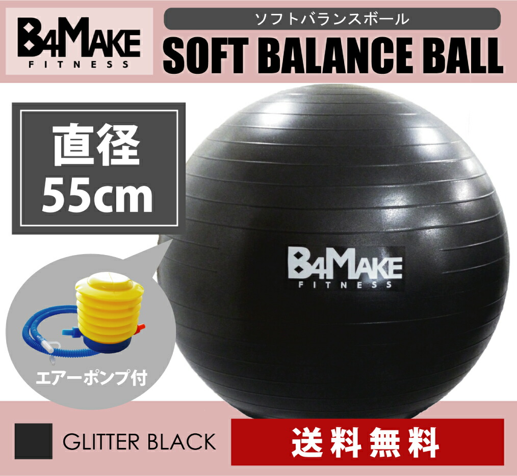 バランスボール 姿勢矯正 引き締め ダイエット ジム ジムボール ヨガボール エクササイズ