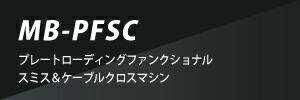 MB-PFSC