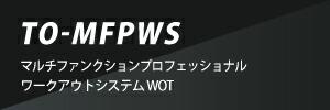 TO-MFPWS