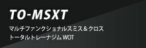 TO-MSXT