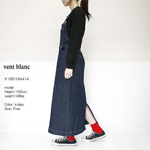 Vent Blanc ヴァンブラン VBO184414 デニムワーカーズワンピース