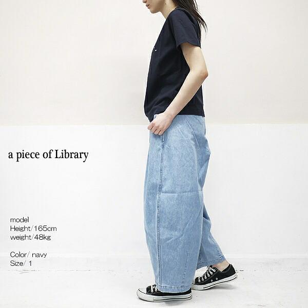 a piece of Library 219120 アピースオブライブラリー Bourgogne 半袖Tシャツ カットソー