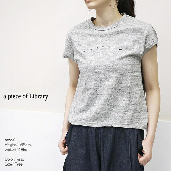 a piece of Library 219124 アピースオブライブラリー Vancouver フレンチTシャツ カットソー
