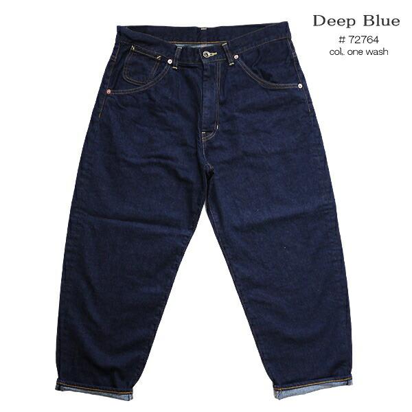 DEEP BLUE 72764 ディープブルー ワイドルーズデニムパンツ col. one wash