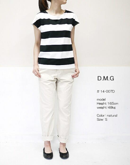 DMG 14-007D ドミンゴ 綿麻シャンブレー マリンイージーパンツ D.M.G