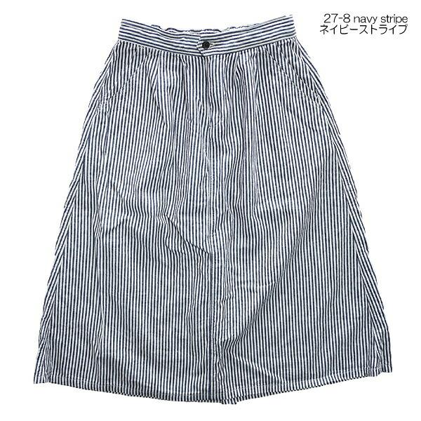 DMG 17-415X ドミンゴ 綿麻 イージー タック スカート D.M.G
