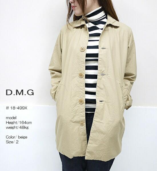 DMG 18-499X ドミンゴ タイプライタークロス ハーフコート